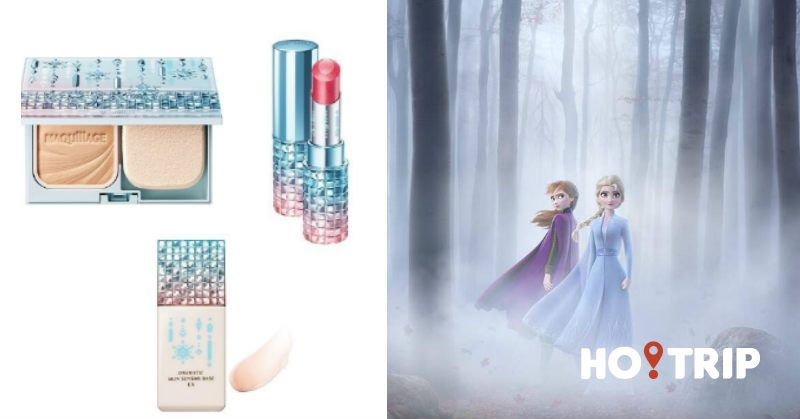 SHISEIDO 旗下品牌 MAQuillAGE 與 Frozen 聯乘 華麗變身成魔法化妝品