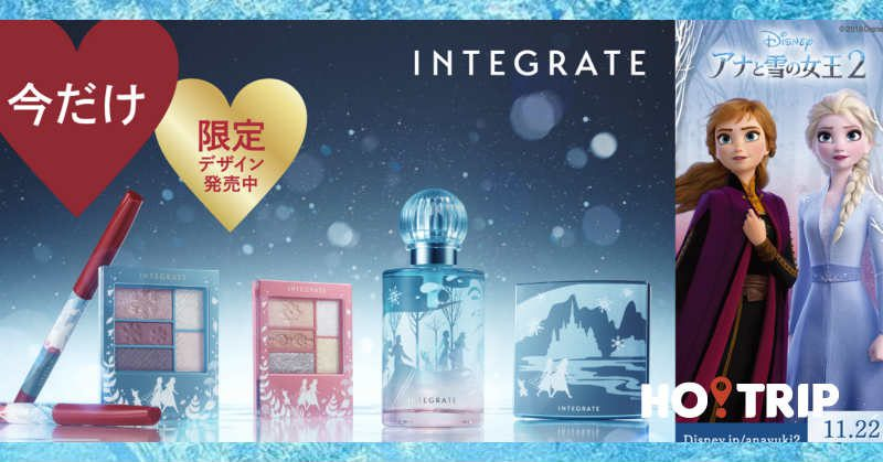 Integrate X Frozen 聯乘夢幻化妝品 包裝充滿冬日感
