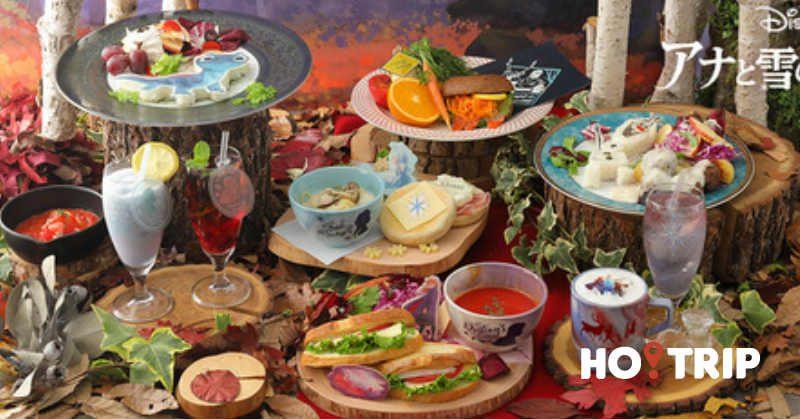 日本期間限定《魔雪奇緣2》Cafe!品嚐安娜最愛的餐單+芝士蛋糕奶茶!