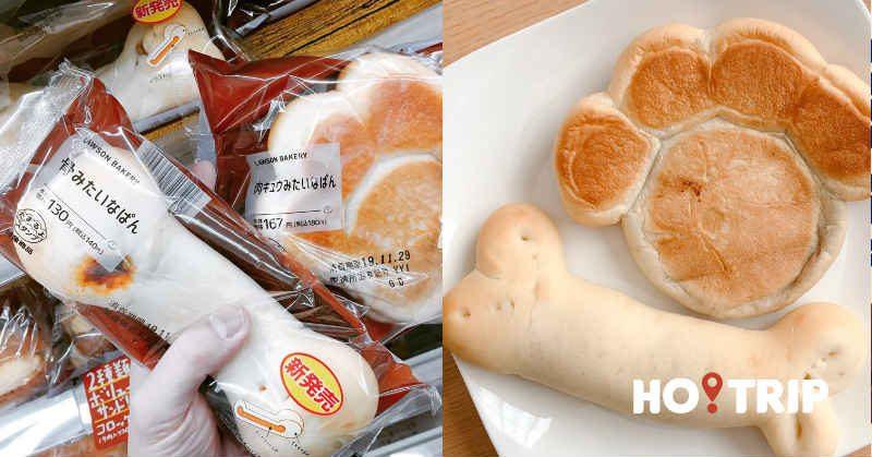 你捨得吃嗎?日本便利店推出超萌的骨頭麵包與貓咪肉球麵包!