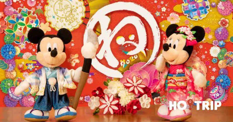 日本迪士尼推出新年限定商品(二) 正裝和服的換衫公仔和你迎新年